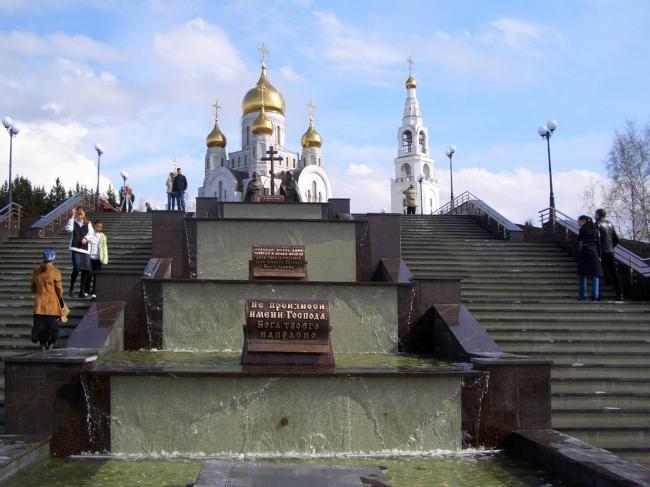 Slavonic Writing Square in Khanty-Mansiysk © Project by Karen Saprichyan