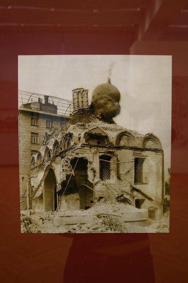 Фотография сноса церкви Св. Спиридония