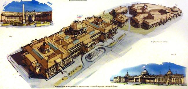 Парламентский центр в Нижних Мневниках. «Стройгазкомплект»