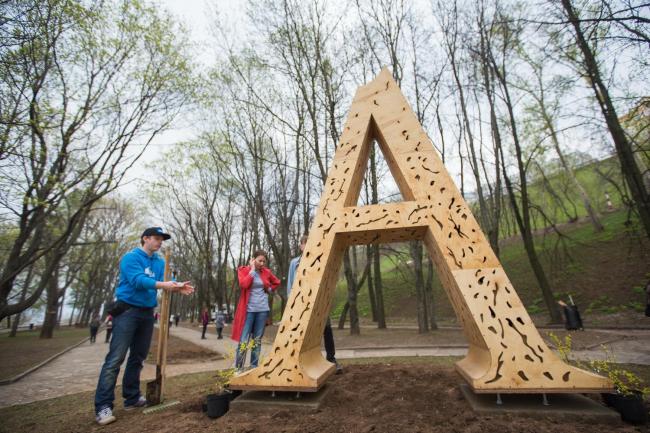 «А-Александровский», команда «АМ!», Нижний Новгород. Фото: Михаил Солунин