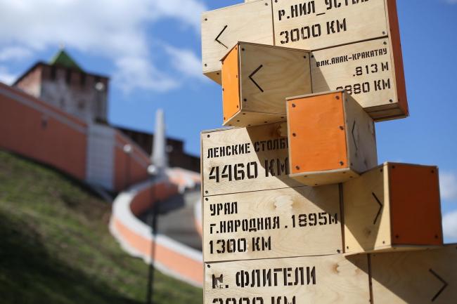 «Ориентир», команда «Шампунь», Нижний Новгород. Фото: Михаил Солунин