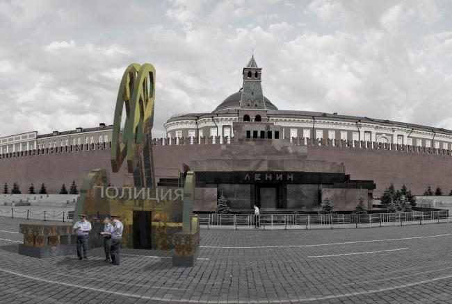 Олег Сазонов. «Сфинкс» на Красной площади. Изображение предоставлено автором