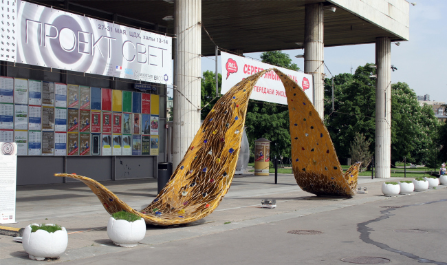 «Золотая река», инсталляция SPEECH. Фотография © Юлия Тарабарина, Архи.ру