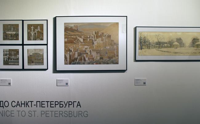 «Архиграфика». Фотография © Юлия Тарабарина, Архи.ру