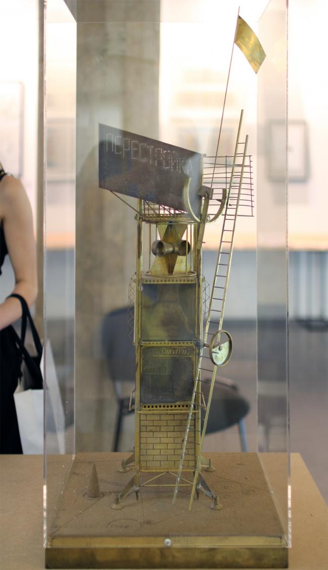 «Архив современной архитектуры». Объект «Башня перестройки», Игорь Пищукевич, Тотан Кузембаев, Сергей Коробов. Фотография © Юлия Тарабарина, Архи.ру