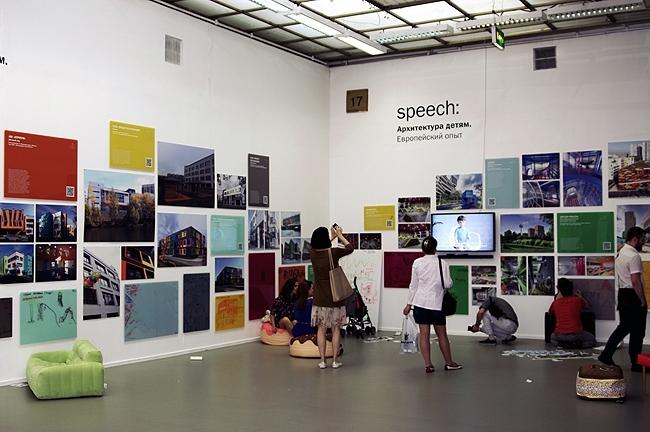 Лучший специальный проект – экспозиция «Архитектура детям». Фотография Аллы Павликовой