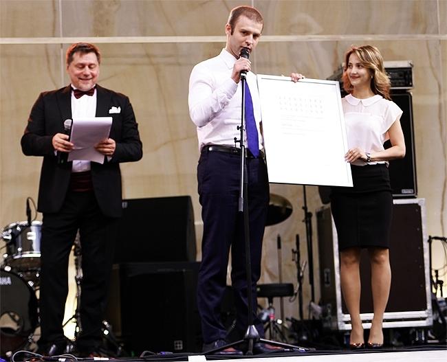 Награждение коллектива Centrsvet.ru. Фотография Аллы Павликовой