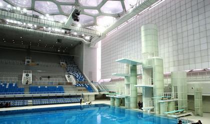 Национальный центр водных видов спорта