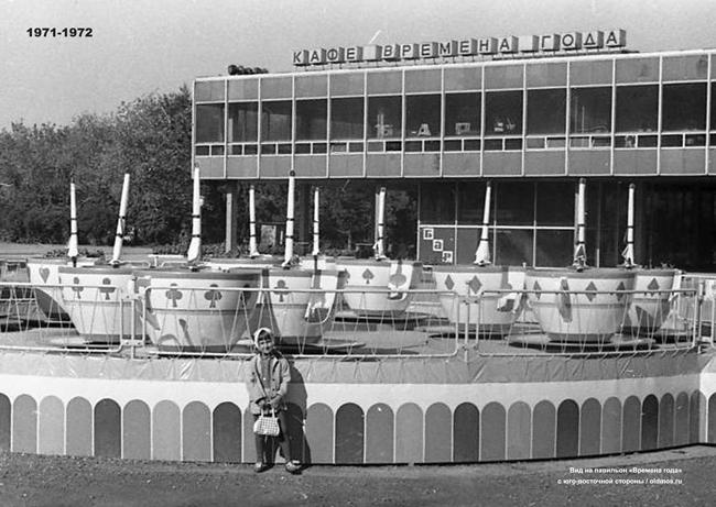 Вид на ресторан «Времена года» в 1971-1971 гг. Фотография: oldmos.ru, из буклета ОМА