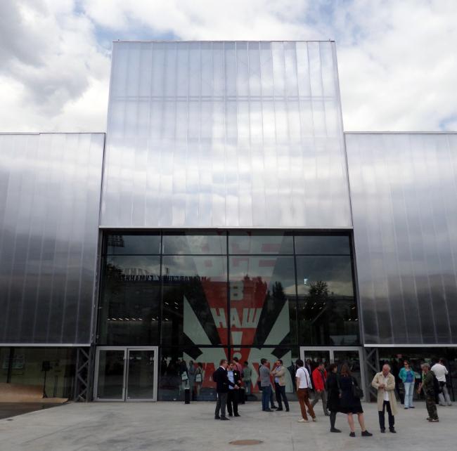 The main facade of the museum. Photograph © Ilia Mukosey