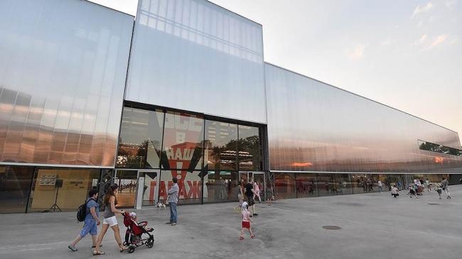 Музей «Гараж» в Парке Горького / предоставлено Музеем «Гараж»