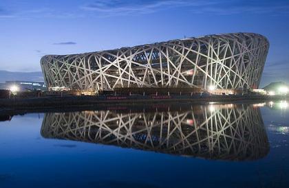 Национальный Олимпийский стадион. Фото в процессе строительства