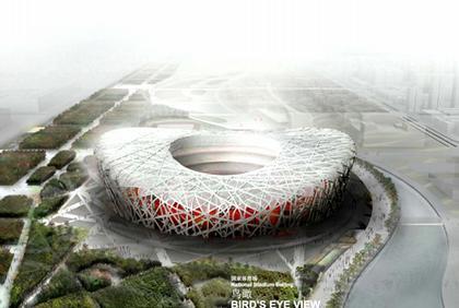 Национальный Олимпийский стадион. Проект