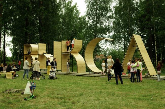 Детская площадка «Выкса». Автор проекта Артем Черников © Дмитрий Павликов