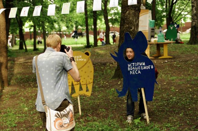 Социальная акция «История волшебного леса» © Дмитрий Павликов