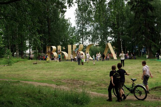 Детская площадка «Выкса». Автор проекта Артём Черников © Дмитрий Павликов