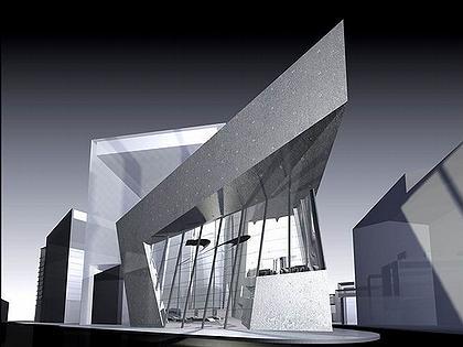 Здание Архитектурного фонда. Конкурсный проект