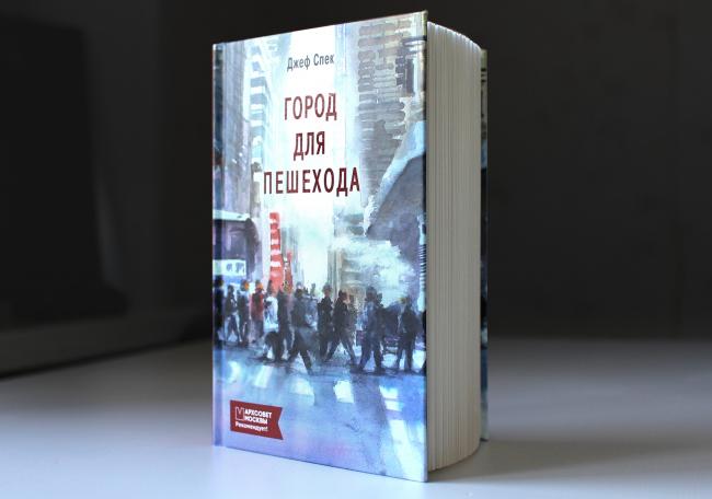 Фото © Юлия Тарабарина / Архи.ру