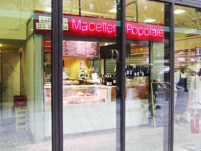 Реконструкция Дарсены в Милане © Елизавета Клепанова