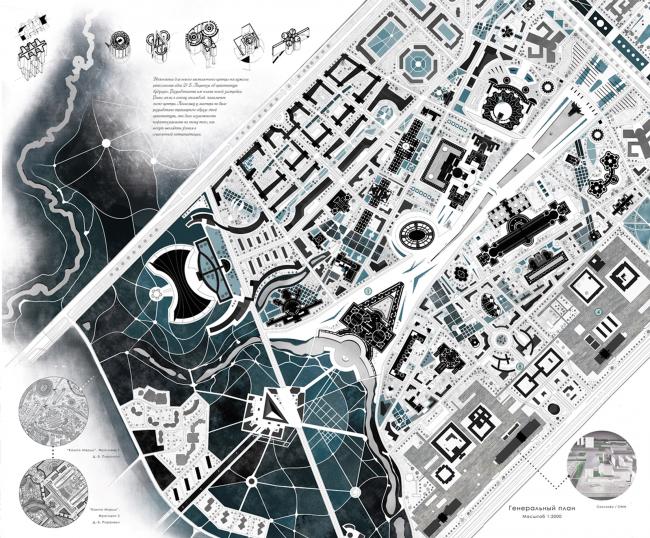 Диплом II степени. Таисия Афиногенова. Дипломный проект «Экспо-парк «Раменки». Генеральный план
