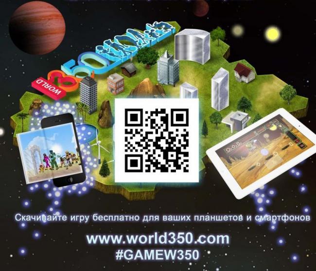 Иллюстрация с сайта saint-gobain.ru