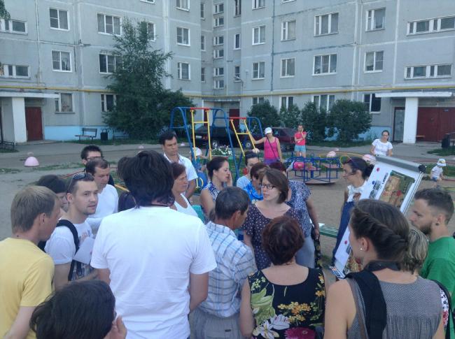 Образовательная программа «Школа ландшафтного дизайна». Фото предоставлено организаторами форума  «Социальные инновации. Лига молодых»
