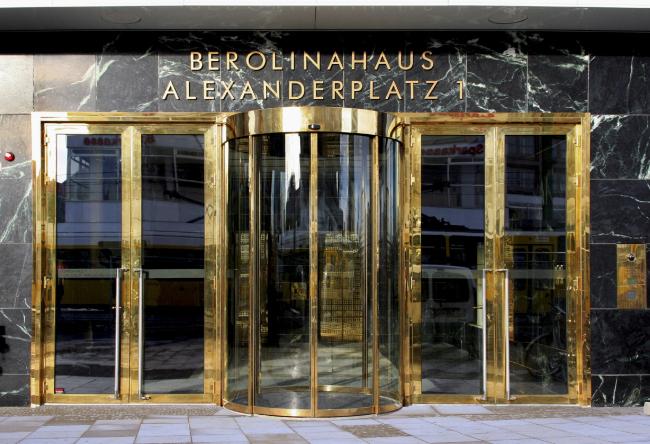 Беролинохаус -реконструкция. Фотография © Thomas Spier