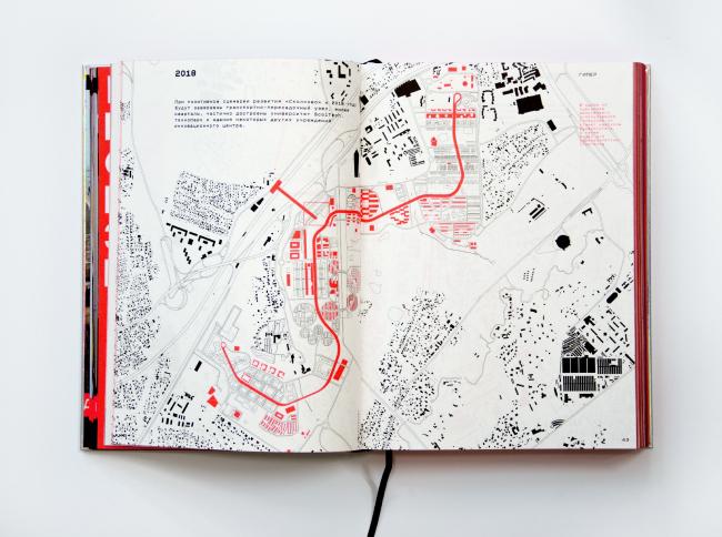 Книга «Гиперкуб» © BERNASKONI