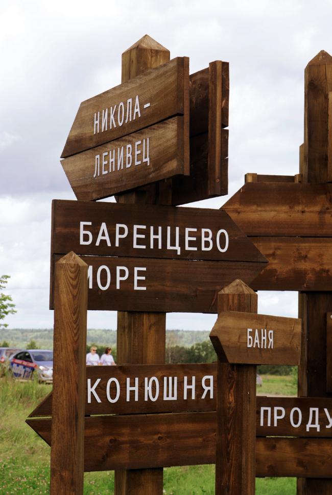 Фестиваль «Архстояние–2015». Фотография Дмитрия Павликова