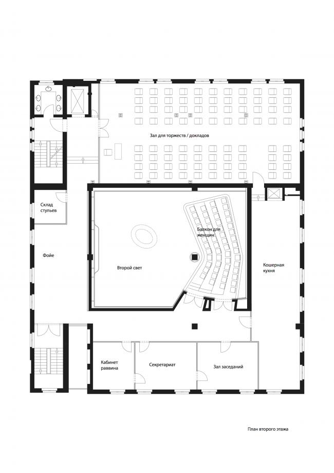 Еврейский культурный центр и синагога Хабад Любавич. План 2 этажа © nps tchoban voss