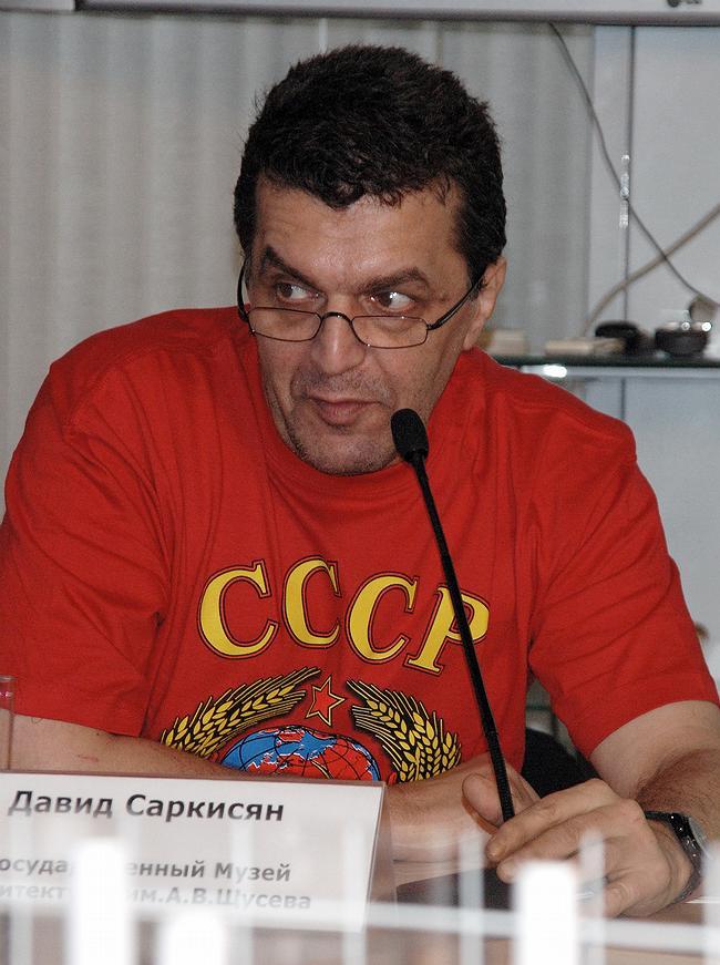 Давид Саркисян. Директор Музея архитектуры им. Щусева
