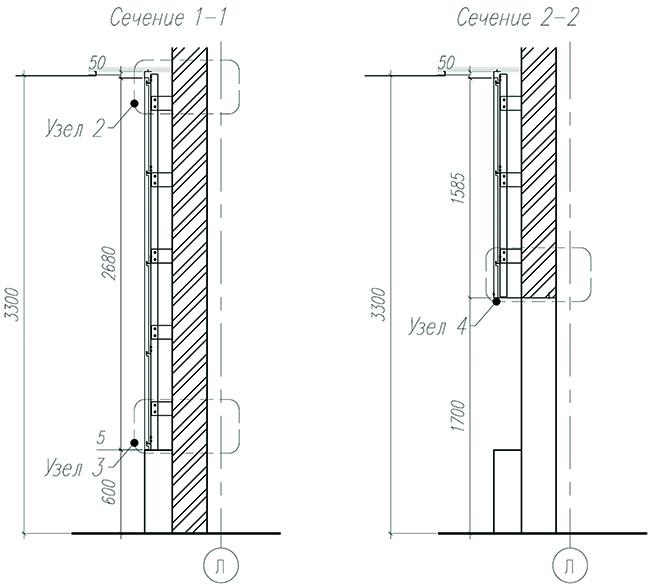 Рабочие чертежи стеновой ограждающей системы BASIC CL с перфорацией MIX и подсветкой. Иллюстрация предоставлена компанией «АСП-Технолоджи»