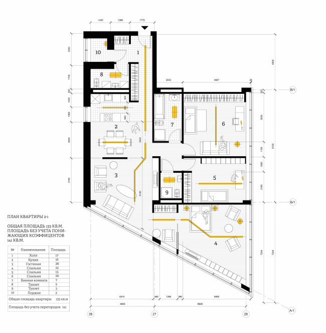 A student housing project. Floor plan of the extra-comfort apartment. Author: Polina Korochkova, fourth year student of Moscow Institute of Architecture