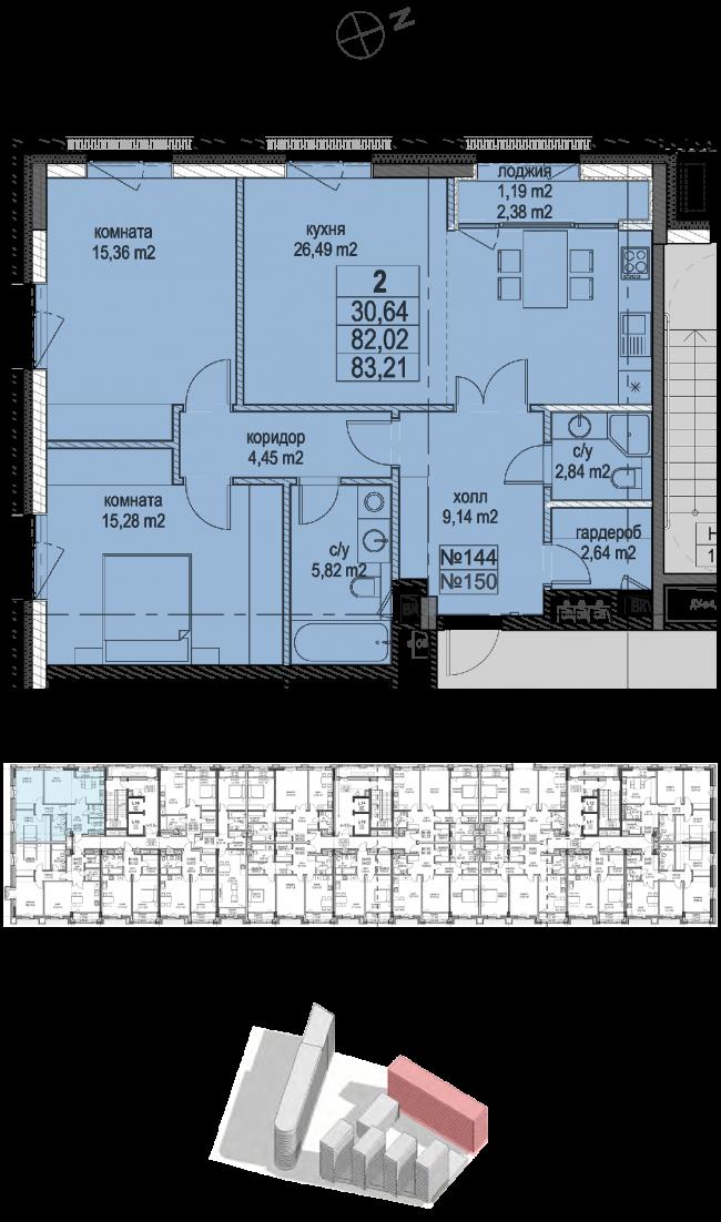 Жилой комплекс «Полуостров Зил». План секции Е.  2-комнатная квартира © Сергей Скуратов ARCHITECTS