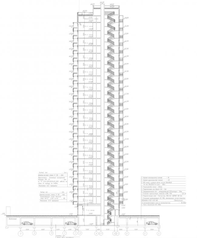 """""""Klever"""" residential building. Section view © """"A.Len"""" Architectural Bureau"""