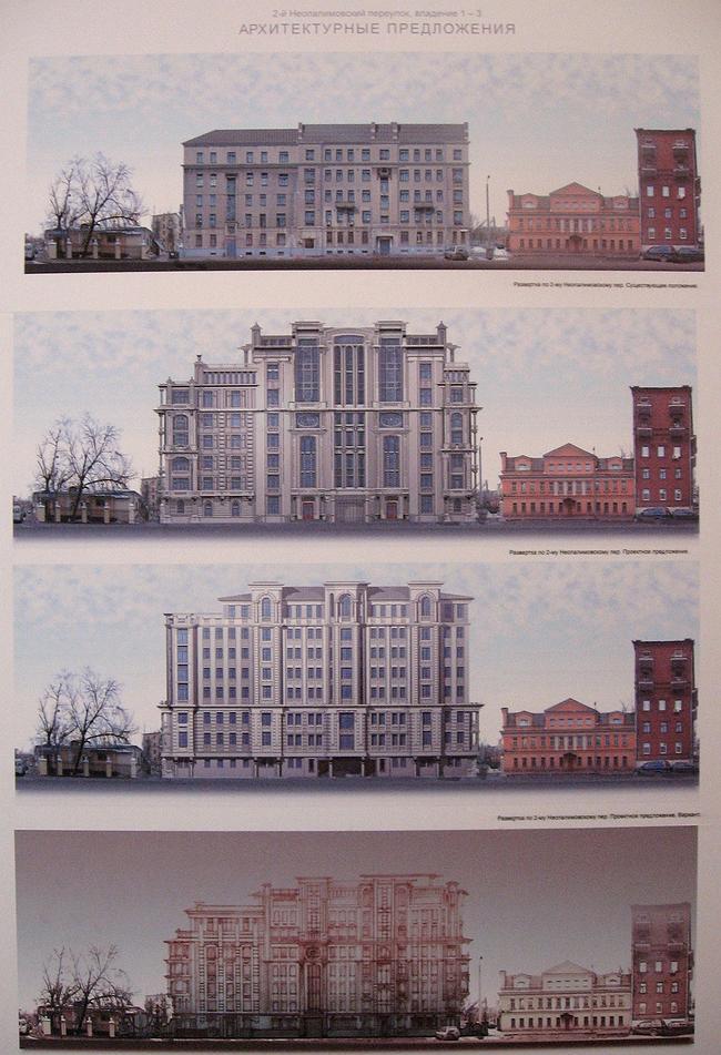 Предпроектные предложения по реконструкции участка жилых домов по адресу 2-й Неопалимоский пер., вл. 1-2. Фасадные решения