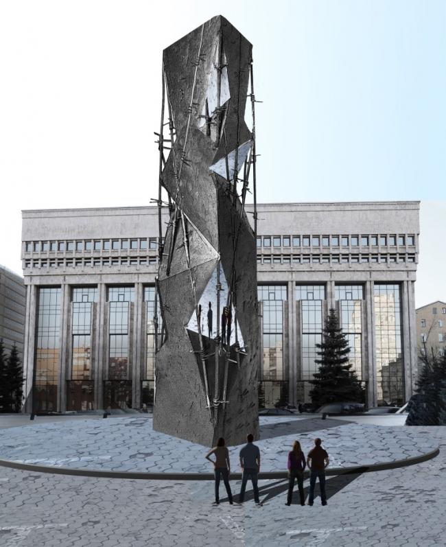Монумент жертвам политических репрессий. Проект Сергея Муратова «Призма»