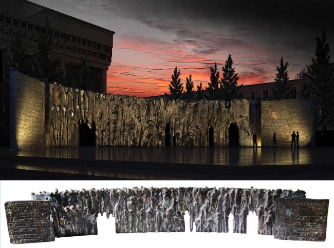 Монумент жертвам политических репрессий. Проект Георгия Франгуляна «Стена скорби»