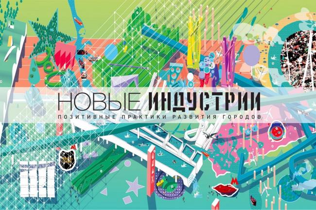 Автор иллюстрации – Егор Орлов