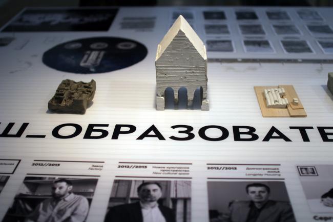 Один из стендов школы МАРШ. «Зодчество 2015». Фотография © Юлия Тарабарина, Архи.ру