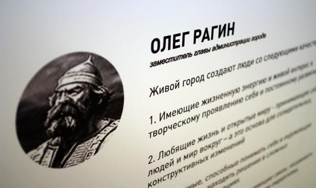 «Зодчество 2015». Фрагмент вступительного стенда. Фотография © Юлия Тарабарина, Архи.ру