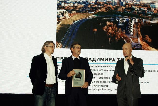 Награждение представителей «Творческой мастерской Быкова» – обладателей премии Владимира Татлина. Фотография Аллы Павликовой