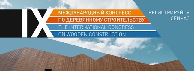 Изображение с сайта congress.npadd.ru