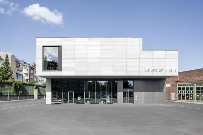 Репетиционный центр балетной труппы Немецкой Рейнской Оперы © Marcus Bredt