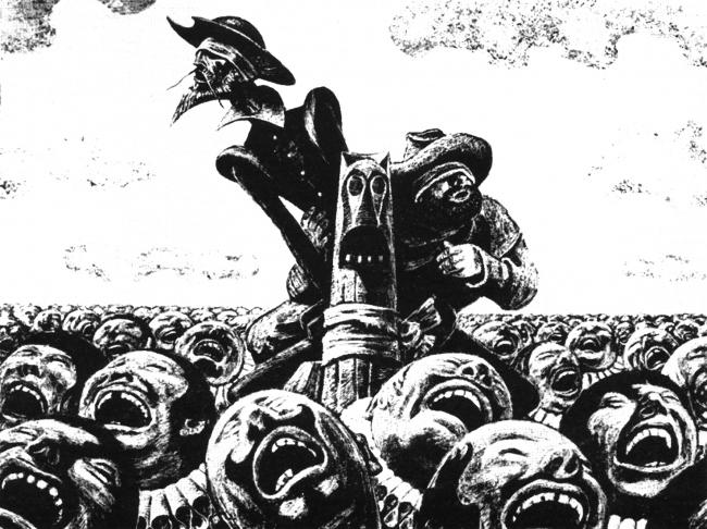 Савва Бродский. Иллюстрации к роману «Дон Кихот» М. Сервантеса. Изображение предоставлено Сергеем Эстриным