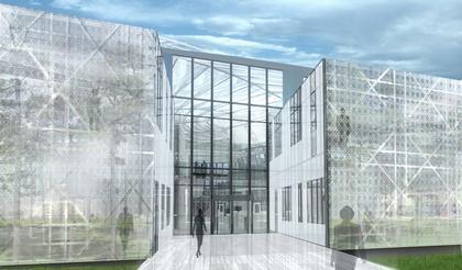 Лабораторный центр LVMH «Гелиос»