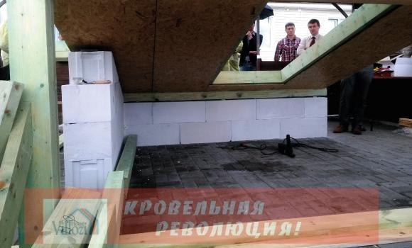 Фотография с сайта velux.ru