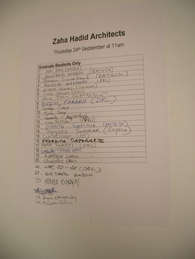 Список желающих посетить мастерскую Захи Хадид.