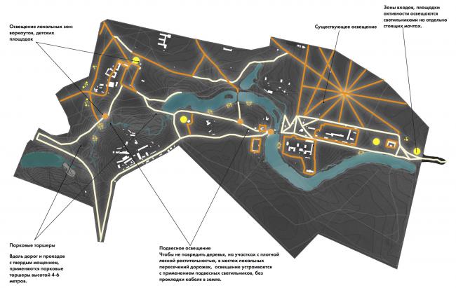 Парк «Кузьминки». Концепция освещения © Alphabet city