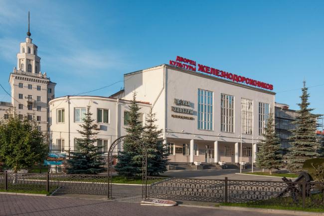 Дворец культуры железнодорожников с северным блоком. 1930-е годы. Архитектор К.Т. Бабыкин © Денис Есаков